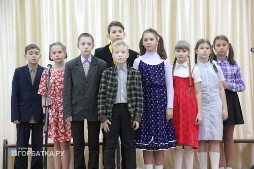 Боровичи – Селиваново: встретились как родные
