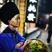 Selling Flowers in South China