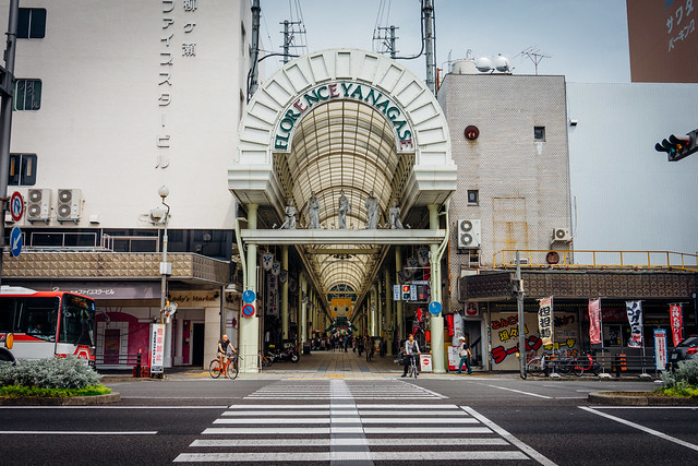 Gifu_Yanagase_95