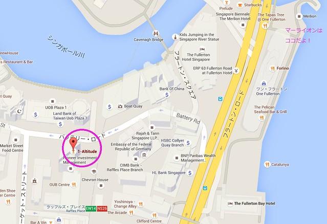 1-Altitude(ワン・アルティチュード) シンガポール 地図 行き方
