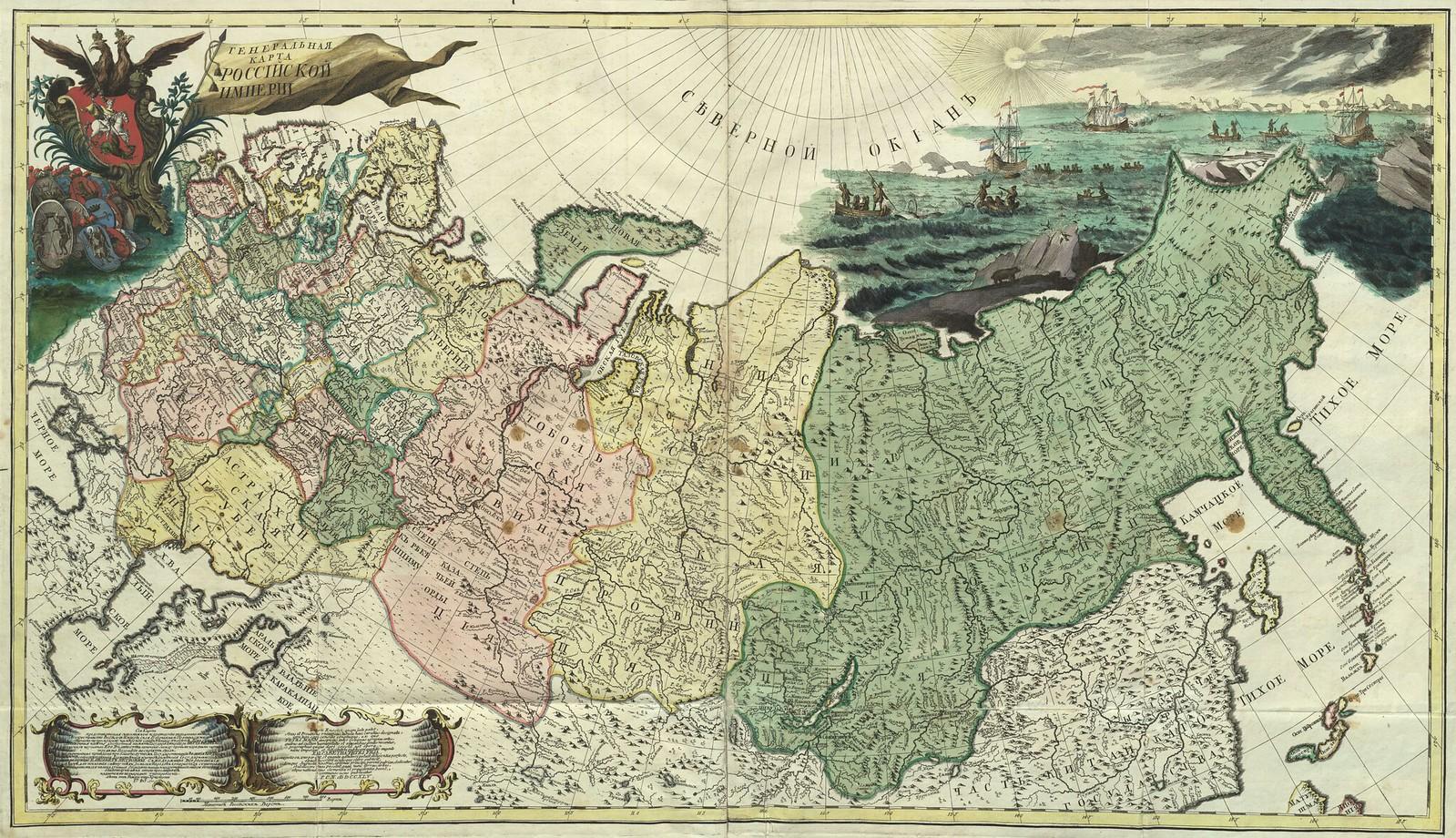 20. Генеральная карта Российской Империи