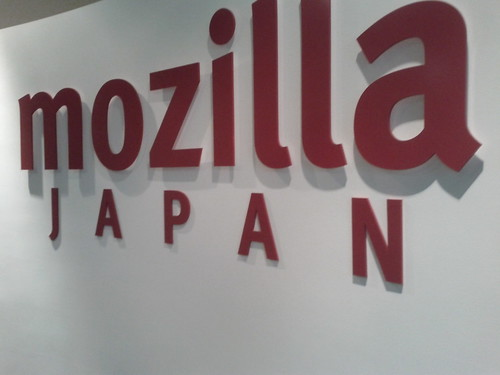Mozilla Japan | by the waving cat