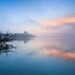 蝦派氣功 Sun Moon Lake - Sunrise - Taiwan