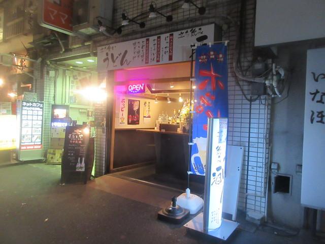 うどん・酒(江古田)