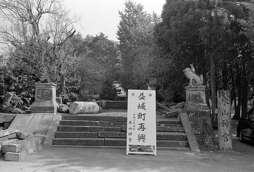 Kiyama-jingu