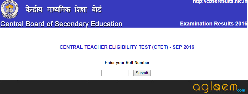CTET Result 2018   Check Here
