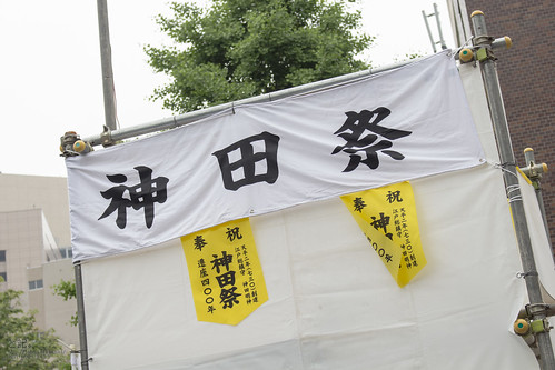 kandamatsuri2015_05_09-1