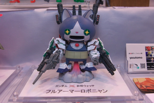 Shizuoka-Hobby-2015-220