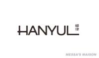 batch_hanyul