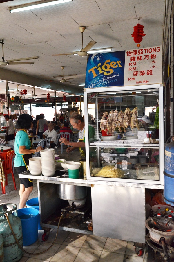Ah Tiong Ipoh Kuey Teow Soup