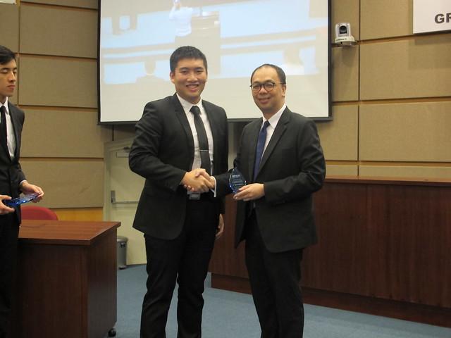 Mark Lim Prize