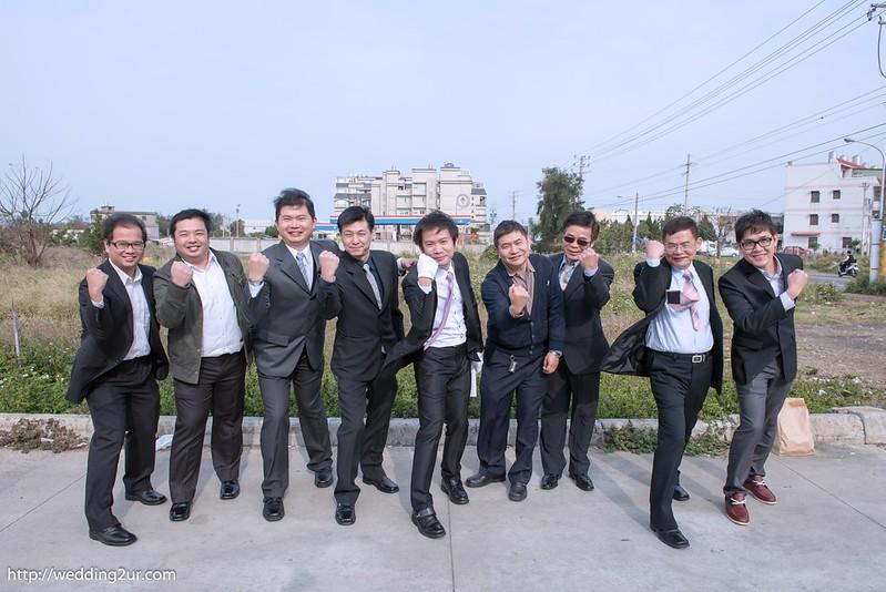 [婚攝]@港南風景區餐廳_041肇康&嬿蓉 訂結婚宴