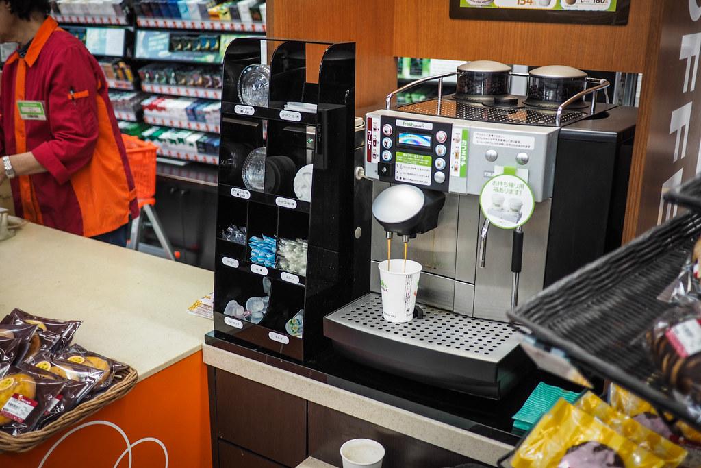 Glorious Seicomart convenience store coffee at Kitahiyama, Hokkaido, Japan