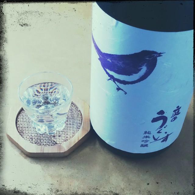 Niwa-no-Uguisu