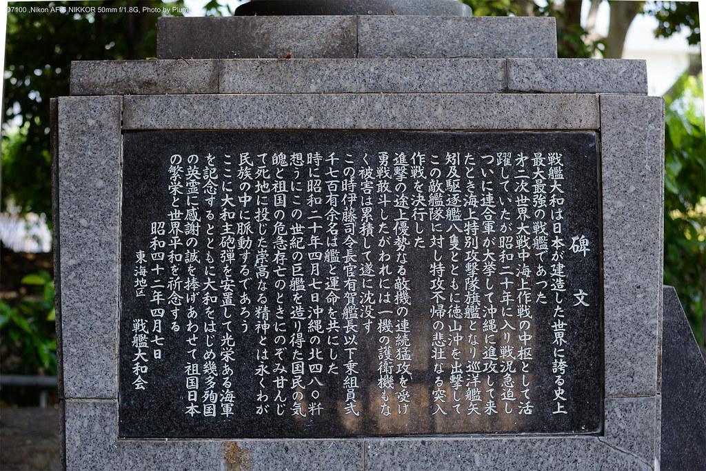 Aichi-Gokoku_03
