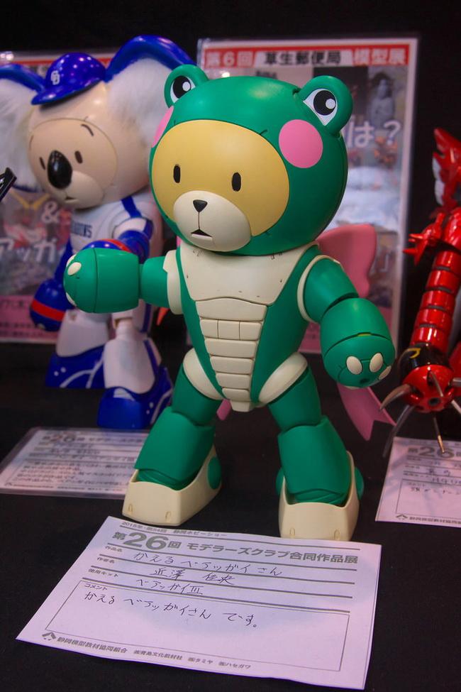 Shizuoka-Hobby-2015-281