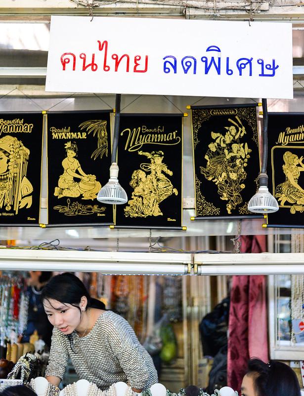 Myanmar_day3_42