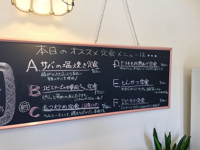 2015.5.5 らいおん食堂