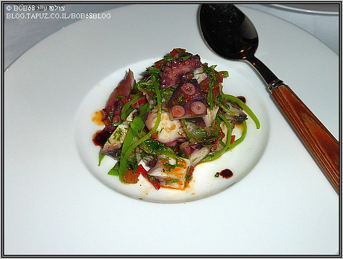 סלט תמנון - Octopus salad ב-בראסרי נורמן