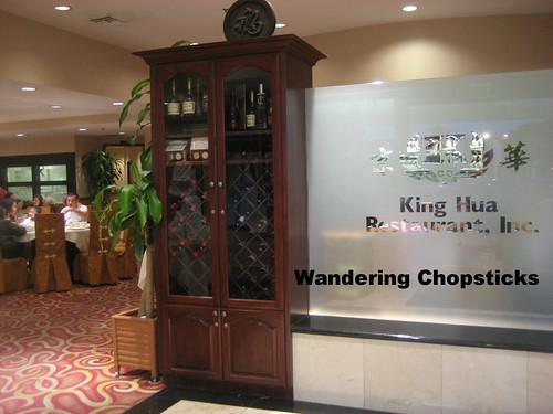 King Hua Restaurant - Alhambra 1
