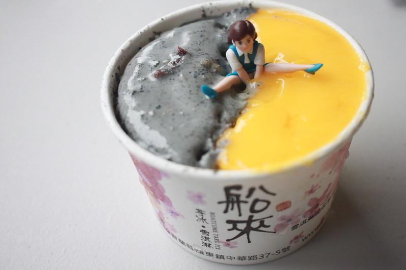 宜蘭。美食-船來芋冰-牛乳大王-雪淇淋-17度C隨拍 (20)