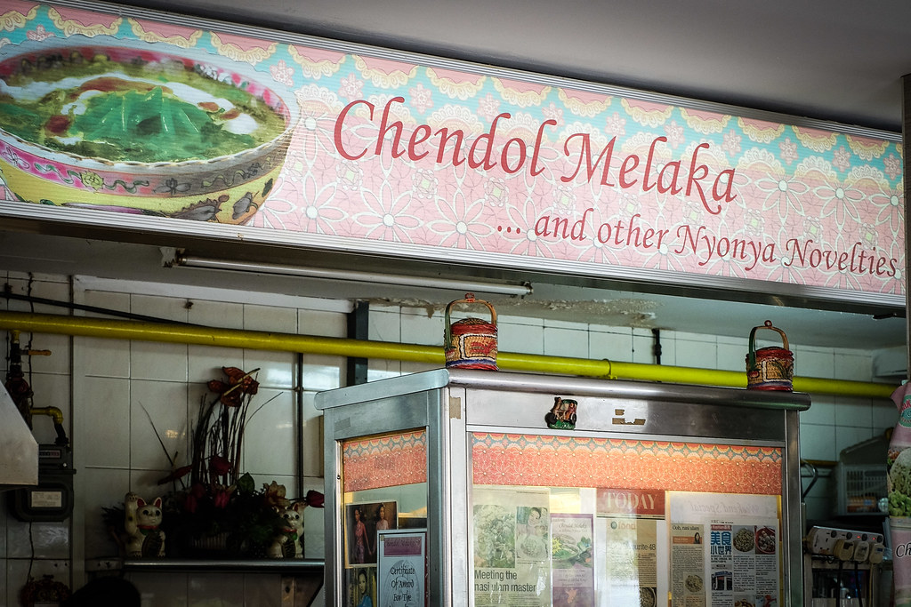 Chendol Melaka