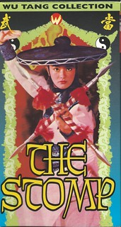VHS Discoveries: Classic Kung Fu   Brian Camp's Film and
