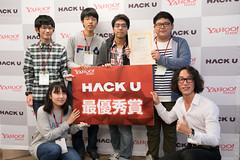 Hack U 2016 福岡会場の画像
