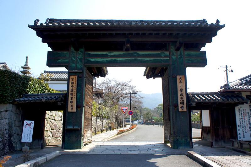 高麗門/金戒光明寺(Konkai Komyo-ji Temple / Kyoto City) 2015/03/17