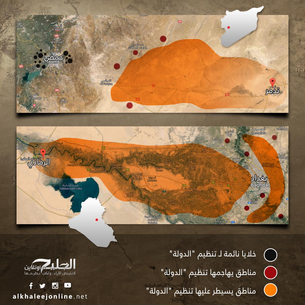 خريطة-نفوذ-داعش