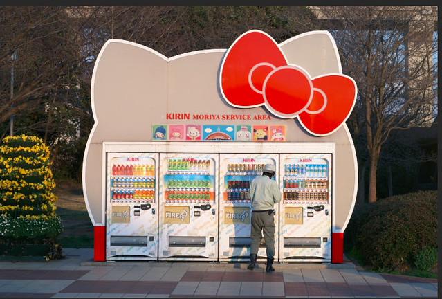 Хамбайки – автоматы по продаже всего