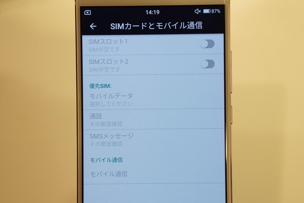 「SAMURAI KIWAMI 2」フォトレビュー