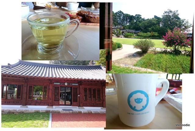 Café Lee Mong