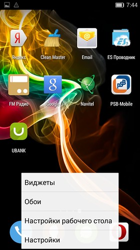 Screenshot_2014-01-13-07-44-47