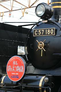 C57 - ばんえつ物語