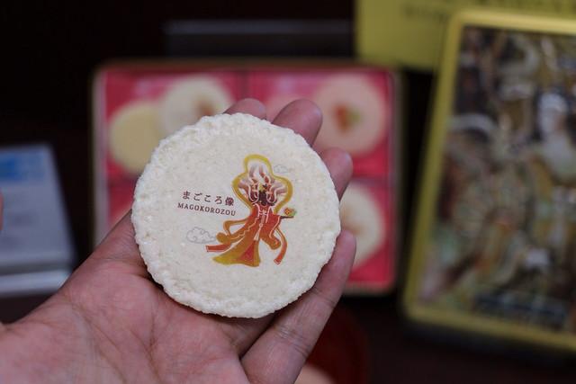三越天女像 お中元 55周年記念