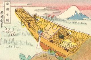 japonjapon015