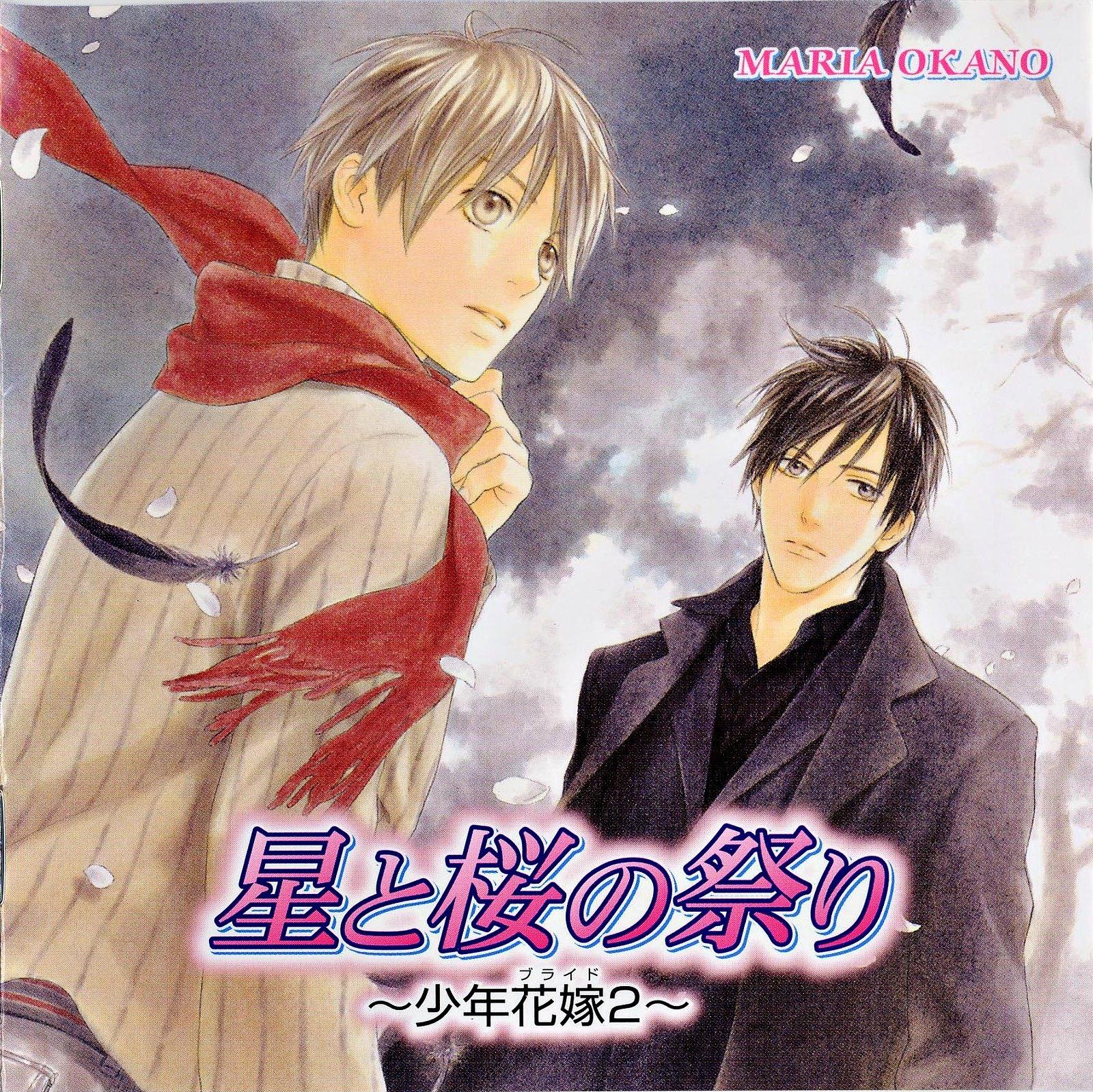 Shounen Hanayome 02 (1)