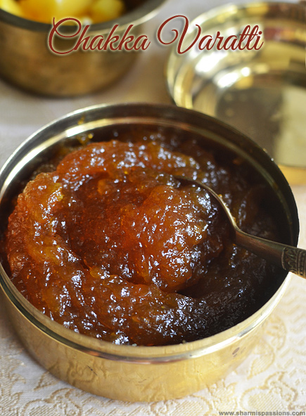 Chakka Varattiyathu Recipe