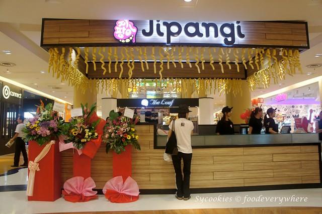 6.jipangi (6)