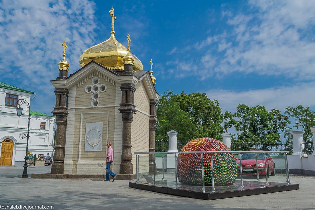 Фоторемиксы_Киев-68