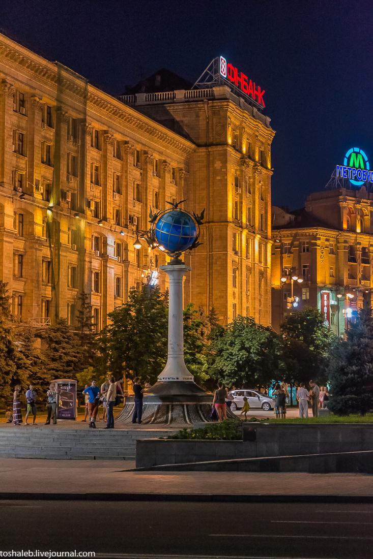 Фоторемиксы_Киев-51