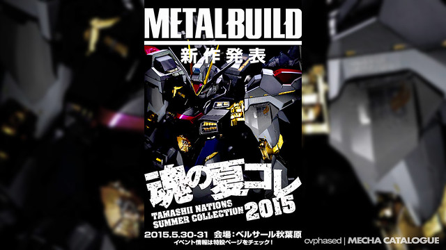Next METAL BUILD - Strike Freedom Gundam