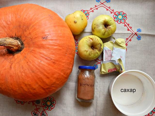 Тыквенно-яблочное пюре с корицей, пошаговый фоторецепт | HoroshoGromko.ru
