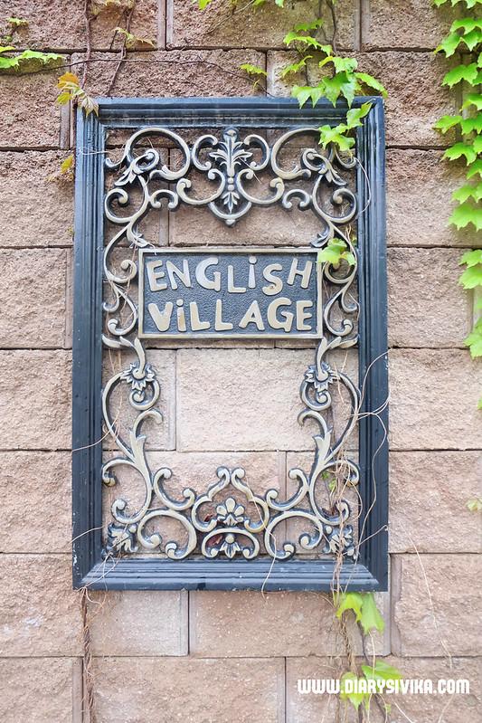 english village 21