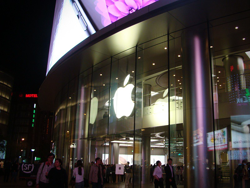 Wangfujing Apple