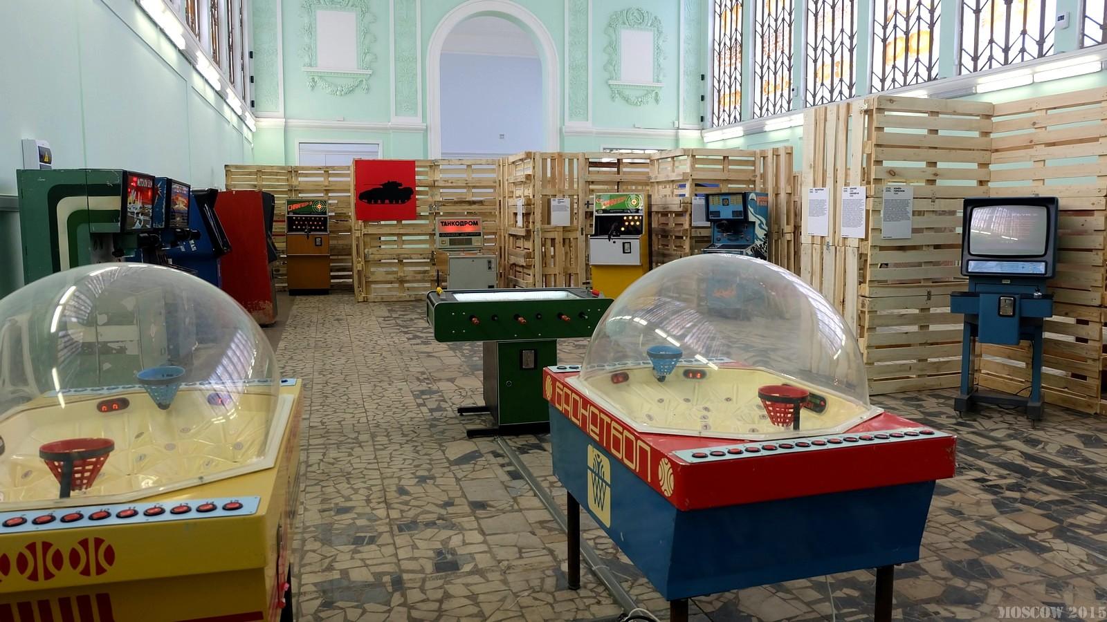 Музей советских игровых автоматов, ВДНХ, Москва