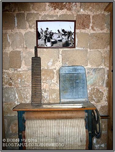 תמונות מעכו  - פינה במוזיאון אוצרות החומה