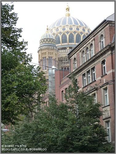 תחנה שישית בסיור המודרך יהדות ברלין והרייך השלישי