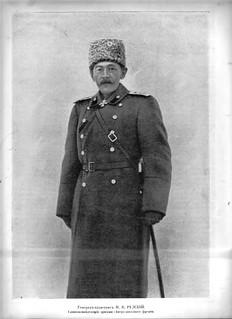 Летопись войны-1915-26-11